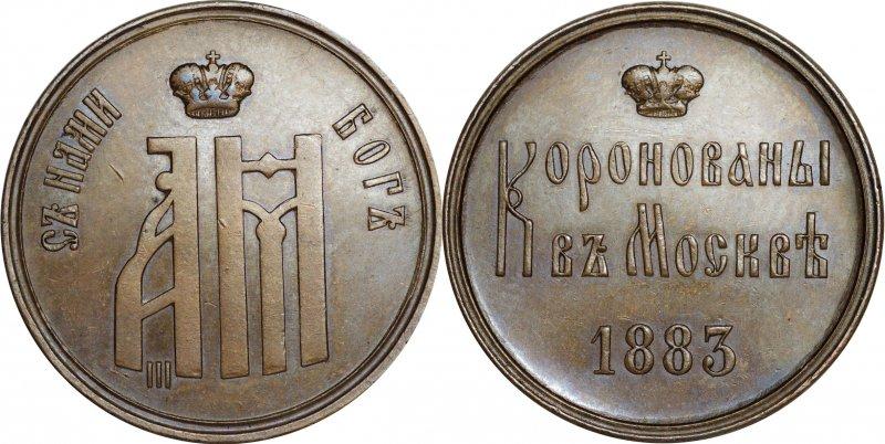 Коронационный жетон (медь)