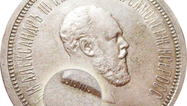 Фрагмент с инициалами медальера
