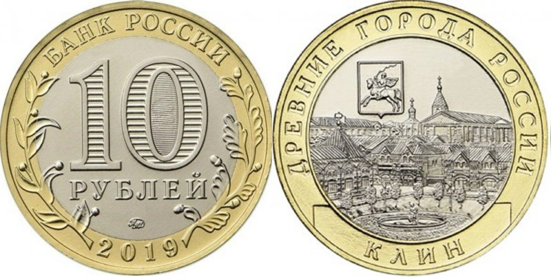 Монета «КЛИН»
