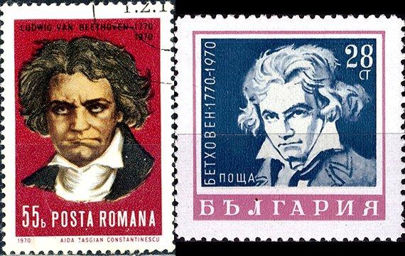 Марки с портретом Бетховена, Румыния (слева) и Болгария (справа)
