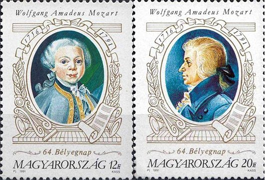 Венгрия. 1991 год, 200-летие со дня смерти В. А. Моцарта