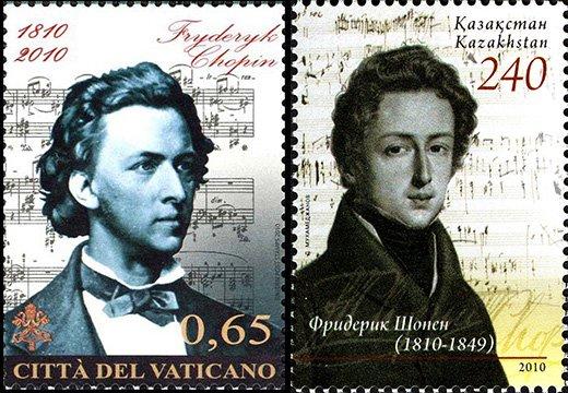 Юбилейные марки, посвященные году Шопена, Ватикан (слева) и Казахстан (справа)