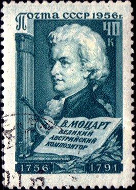 СССР, 1956 год, 200-летие со дня рождения В. А. Моцарта