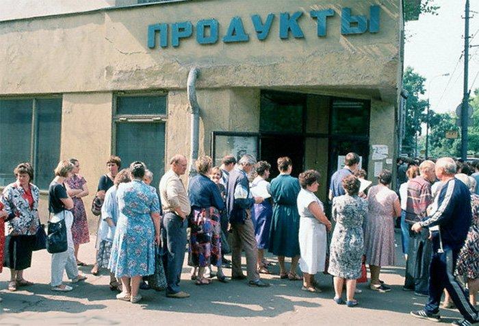 Москва. 1991 год