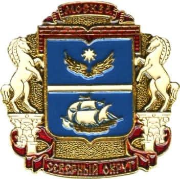 Герб Северного АО