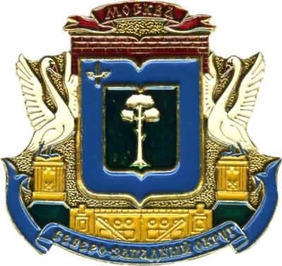 Герб Северо-Западного АО