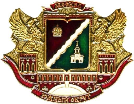Герб Южного АО