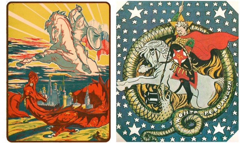 Плакаты времен Гражданской войны: «За Единую Россию» и «Лев Троцкий побивает контрреволюцию»