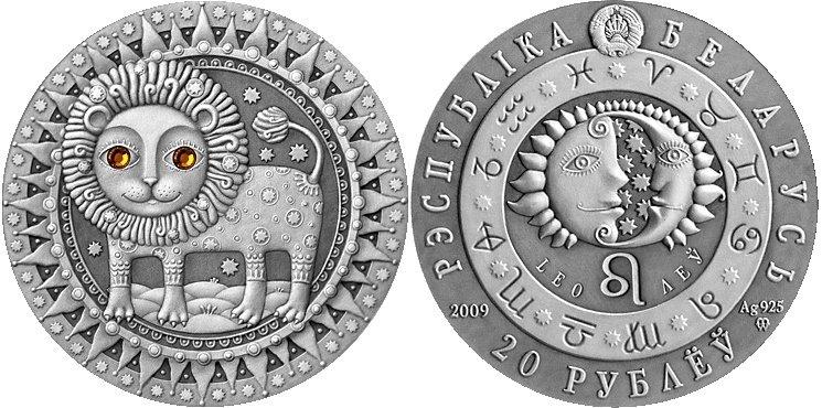 Белорусская монета
