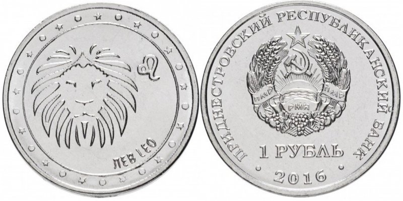 Рубль ПМР