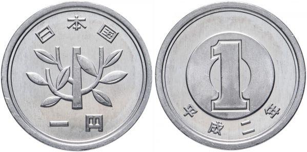 Монета 1 иена, Япония, 1990 год