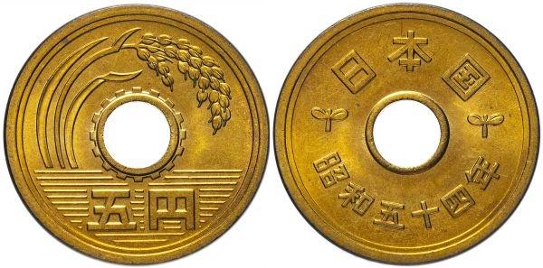 Монета 5 иен, Япония, 1979 год
