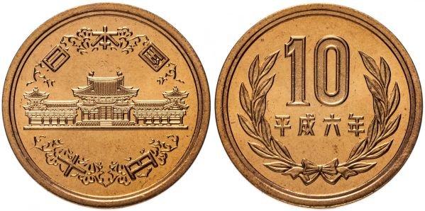 Монета 10 иен, Япония, 1994 год