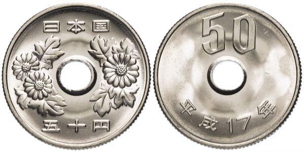 Монета 50 иен, Япония, 2005 год