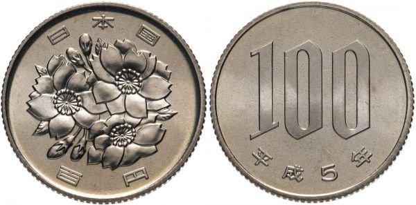 Монета 100 иен, Япония, 1993 год