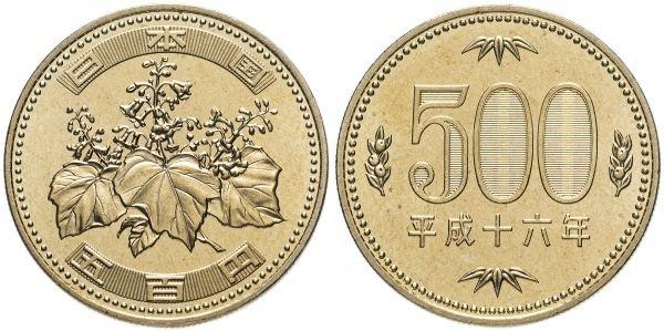 Латунная монета 500 иен, Япония, 2004 год