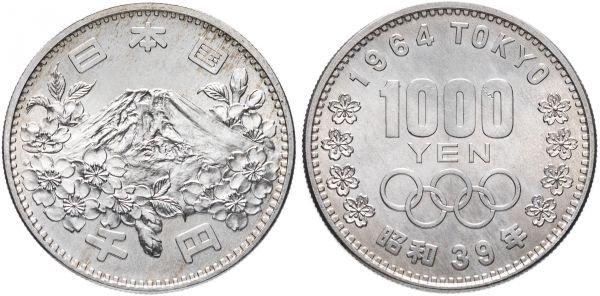 Серебряная монета 1000 иен, Япония, XVIII летние Олимпийские игры, Токио 1964