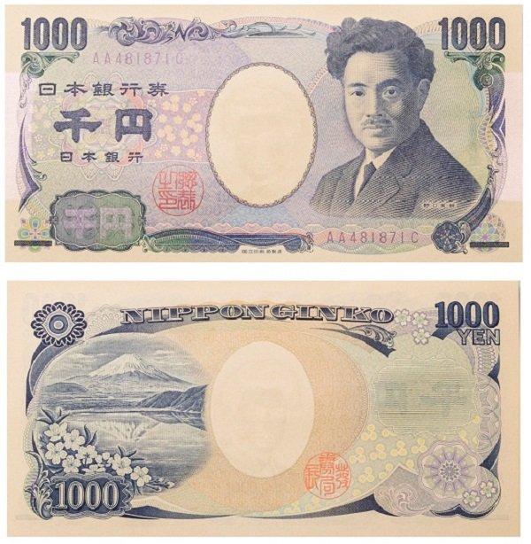 Банкнота 1000 иен, Япония, 2004 год