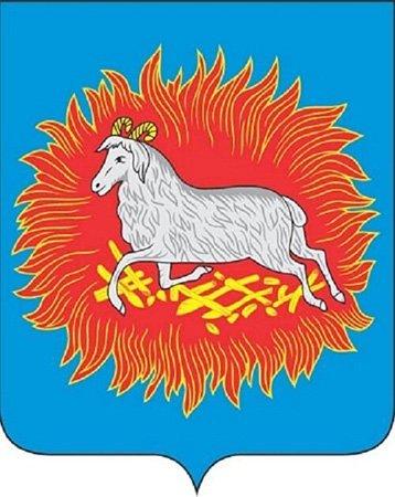 Герб города Каргополь