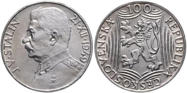 100 крон. 70-летие со дня рождения И.В. Сталина. Чехословакия. 1949 год
