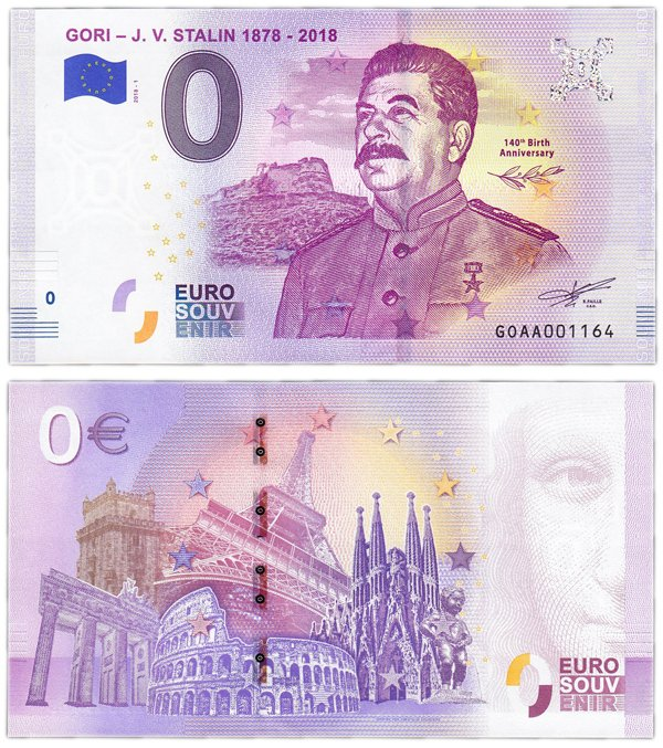 0 евро. 140-летие со дня рождения И.В. Сталина