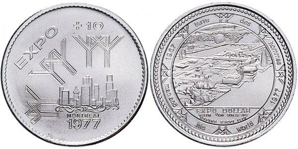 Монета (жетон) номиналом 1 канадский доллар «10 лет выставке ЭКСПО'67 в Монреале», 1977 год