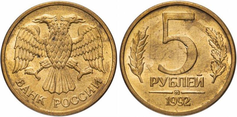 Монета московской чеканки с логотипом