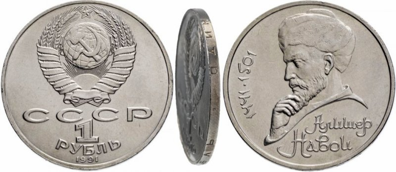 Монета обычного качества