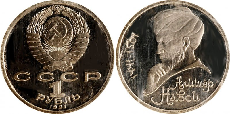 Монета качества «Proof»