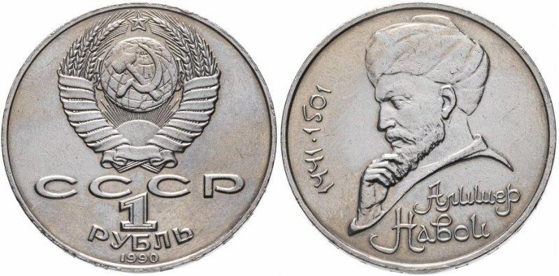 Монета с ошибочной датой