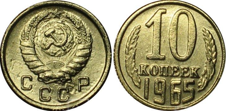 Подобие монеты, которой не существовало