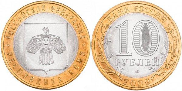 Республика Коми на монете из серии «Российская Федерация»
