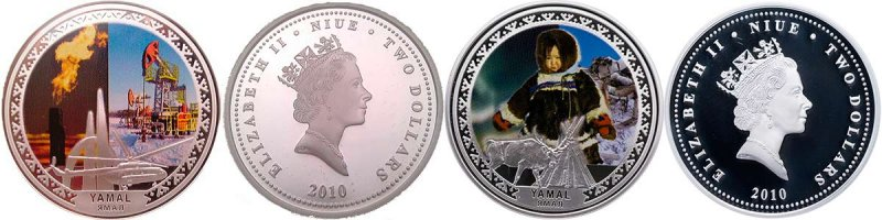 2 доллара острова Ниуэ «Yamal   Ямал» (два варианта монеты)