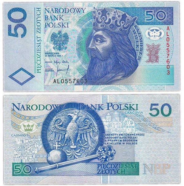 50 злотых, Польша, 1994 год