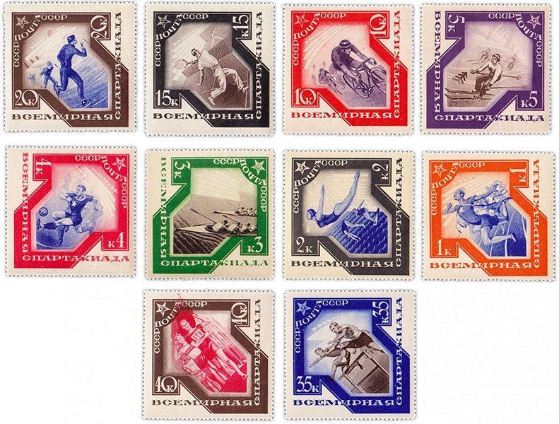 Серия «Всемирная спартакиада», 1935 г.