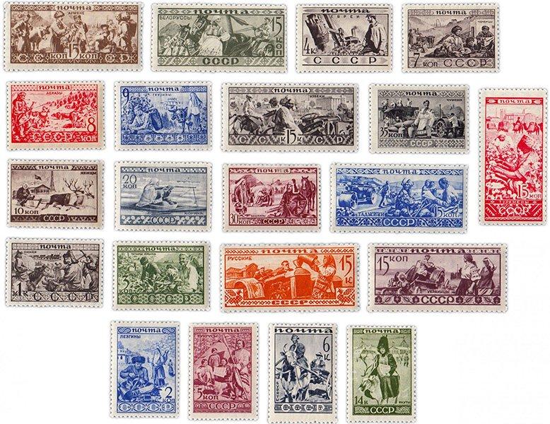 Серия «Народы СССР», 1933 г.