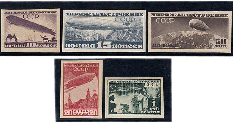 Серия «Дирижаблестроение», 1931 г.