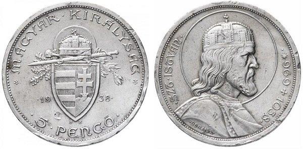 5 пенгё. Венгерское королевство. 1938 год. 900 лет со дня смерти короля Стефана Святого. Серебро. 25 г