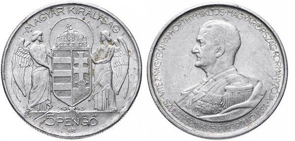 5 пенгё. Венгерское королевство. 1943 год. 75-летие адмирала Хорти. Алюминий