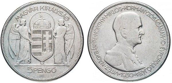 5 пенгё. Венгерское королевство. 1930 год. 10-летие регентства адмирала Хорти. Серебро. 25 г