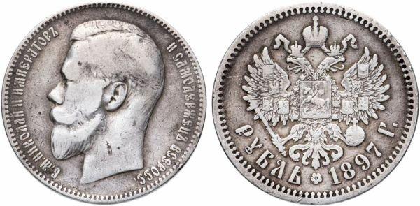 Серебряный рубль Николая Второго, 1897 год
