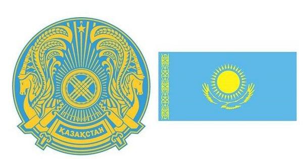 Государственные символы Республики Казахстан были учреждены в 1992 году
