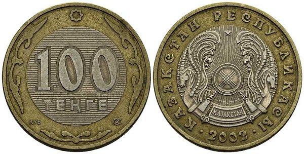 100 тенге. 2002 год. Биметалл