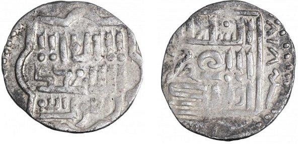 Золотоордынский данг (данга). Хан Узбек. Монетный двор в Сарае. 1318 год. Серебро, 1,6 г