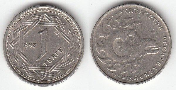 1 тенге. 1993 год