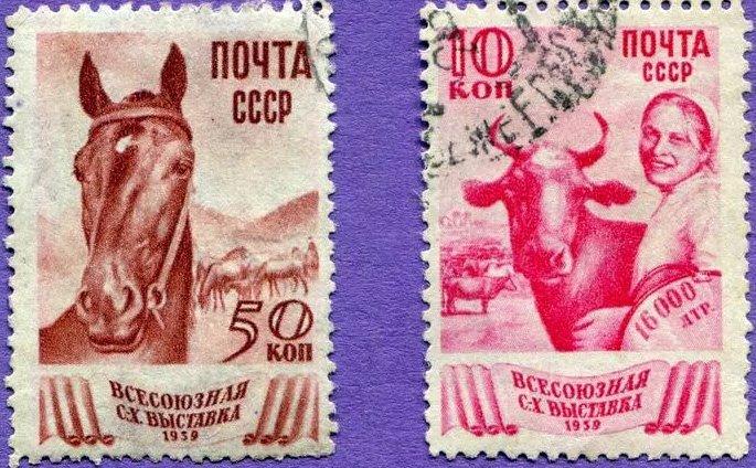 Почтовая серия 1939 года