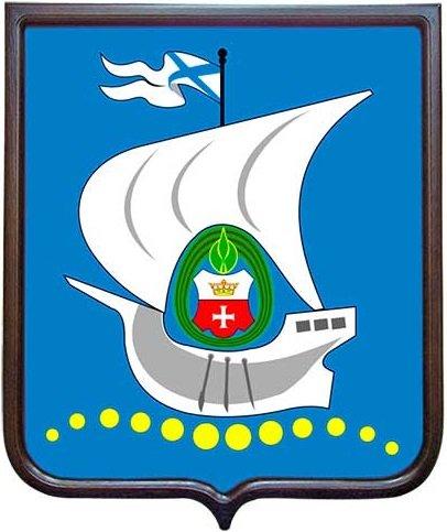 Герб города Калининград