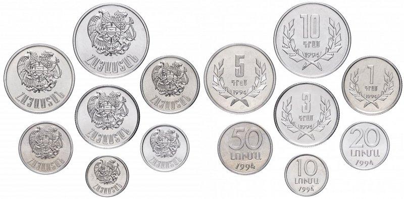 Аверс и реверс разменных монет Армении образца 1994 года