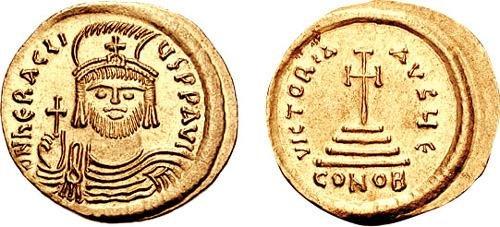 Император Ираклий I (610-641) Аверс: dN hERACLIUS PP AVG. Император в кирасе, задрапированной тканью, держит крест. Лицо в анфас с короткой бородой, в короне с перпендулиями и пером. Реверс: VICTORIA AVGU. Крест на трех ступенях.