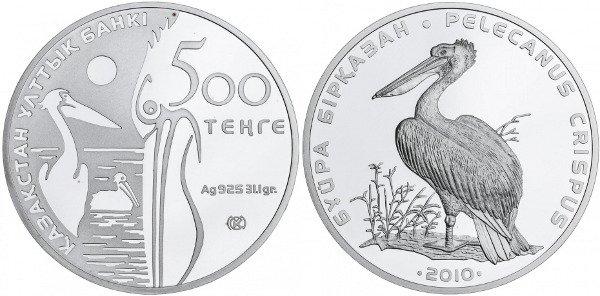 Памятная монета 500 тенге. Кудрявый пеликан